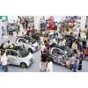 2016中国新能源汽车展