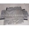 久鼎汽配厂家直销供应电池异型保温被可拆除