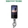 带显示屏可以做广告的充电桩