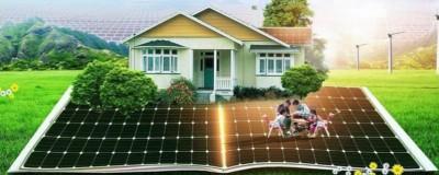 新能源网 光伏